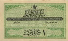 Türkei / Turkey P.085  1 Piaster (1916-17) (1-)
