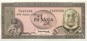 Tonga P.18c 1/2 Pa´anga 1980 (1)
