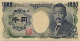 Japan P.100b 1.000 Yen (1993) (1)