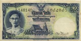 Thailand P.069b 1 Baht (1948) (1-)
