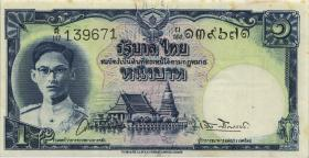 Thailand P.069b 1 Baht (1948) (3+)