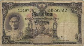 Thailand P.070b 5 Baht (1948) (4)