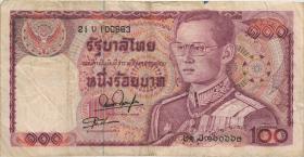 Thailand P.089 100 Baht (1978) (3)