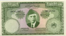 Pakistan P.18a 100 Rupien (1957) (1)