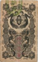 Japan P.001 10 Sen (1872) (3)