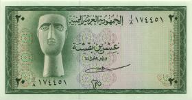 Jemen / Yemen arabische Rep. P.05 20 Buqshas (1966) (1)