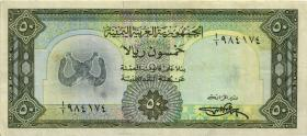 Jemen / Yemen arabische Rep. P.10 50 Rials (1971) (3)