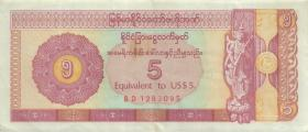 Myanmar P.FX2 5 Dollars (1993) (3+)