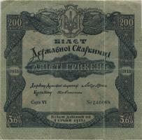 Ukraine P.014 200 Griwen 1918 (4)