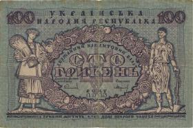 Ukraine P.022 100 Griwen 1918 (4)