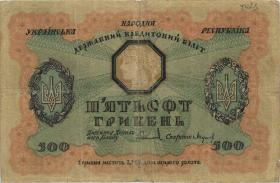 Ukraine P.023 500 Griwen 1918 (4)
