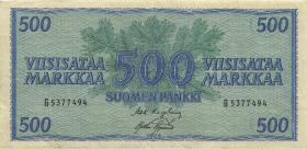 Finnland / Finland P.096 500 Markkaa 1956 (3)