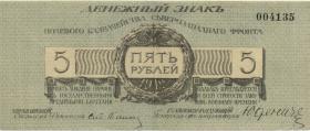Russland / Russia P.S0205a 5 Rubel 1919 (2)