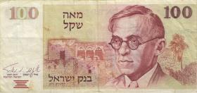 Israel P.47 100 Shekel 1979 (3)