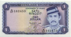 Malawi P.66b 500 Kwacha 2014 (1)