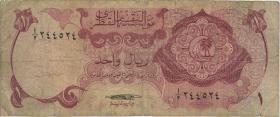 Qatar P.01 1 Riyal (1973) (4)