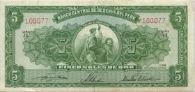 Peru P.070 5 Soles 1952 (3)