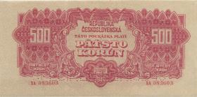 Tschechoslowakei / Czechoslovakia P.049s 500 Kronen 1944 Specimen (2)