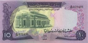 Sudan P.15b 10 Pounds 1977 (1)
