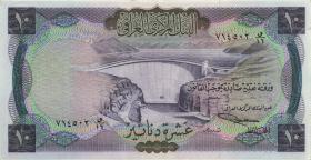 Irak / Iraq P.060 10 Dinars (1971) (1-)