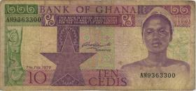 Ghana P.20c 10 Cedis 2.7.1980 (4)