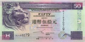 Hongkong P.202e 50 Dollars 2002 (1)