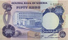 Nigeria P.14f 50 Kobo (1973-78) (1)