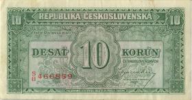 Tschechoslowakei / Czechoslovakia P.60a 10 Korun (1945) (3)