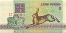 Weißrussland / Belarus P.02 1 Rubel 1992 (1)
