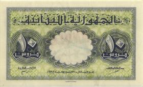 Libanon / Lebanon P.36 10 Piaster 1942 (1/1-)