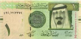 Saudi-Arabien / Saudi Arabia P.31a 1 Riyals 2007 (1)