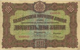 Bulgarien / Bulgaria P.023a 20 Lewa Zlatni (1917) (3+)