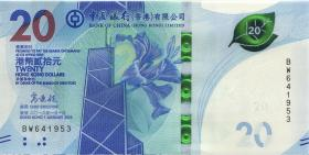 Hongkong, Bank of China P.neu 20 Dollars 2018 (1)