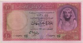 Ägypten / Egypt P.32d 10 Pound 1960 (1)