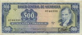 Nicaragua P.133 500 Cordobas 1979 (3+)