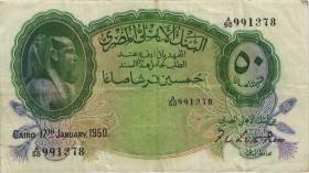 Ägypten / Egypt P.21d 50 Piaster 1950 (3)