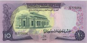 Sudan P.15b 10 Pounds 1975 (1)