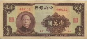 China P.321 10.000 Yuan 1947 Central Bank (3-)