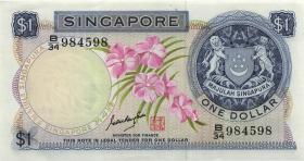 Singapur / Singapore P.01b 1 Dollar (1967) (2)