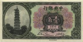 China P.193a 10 Cents (1924) Central Bank (1-)