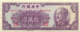 China P.421 100.000 Yüan 1949 Central Bank (1-)