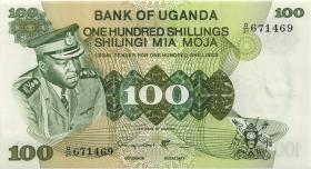 Uganda P.09c 100 Shillings (1973) (1)