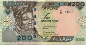 Nigeria 200 Naira 2020 (1)
