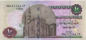 Ägypten / Egypt P.64c 10 Pounds 2004-2006 (1)