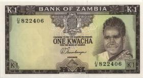 Sambia / Zambia P.10b 1 Kwacha (1969) (1)