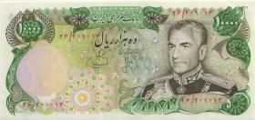 Iran P.107b 10.000 Rials (1974-79) (1/1-)
