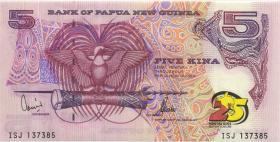 Papua-Neuguinea / Papua New Guinea P.22 10 Kina (2000) Gedenkbanknote (1)