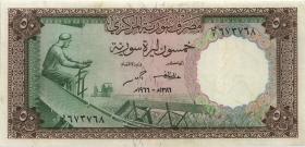 Syrien / Syria P.097a 50 Pounds 1966 (3)
