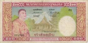 Mauretanien / Mauritania P.06h 500 Ouguiya 1995 (1)