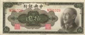 China P.390 10 Yüan 1945 Central Bank (1/1-)